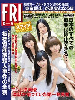 cover_201003_4b_20110520055938.jpg